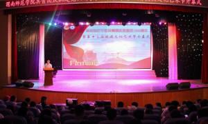 渭南师范学院举办第十三届校园文化艺术节鸢尾音乐节