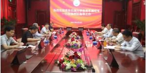 西安石油大学副校长张荣军一行4人赴长江大学走访交流