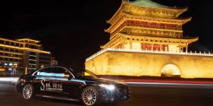 2021全新梅赛德斯-奔驰S级轿车尊享体验驭领新境西安站圆满落幕
