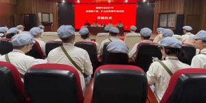 陕能院选派干部参加全国煤炭行业2021年基层团干部矿山青年培训班