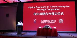 安康学院与瑞士HTMi酒店及瑞斯丽酒店签约共建校外实践教学基地