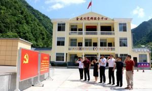 陕财职院党委班子成员赴柞水县开展学党史办实事实践活动