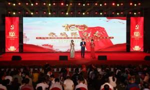 """陕西10所高校同唱""""唱支山歌给党听""""大型歌会在咸阳师范学院举行"""