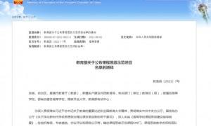 陕西国防职院《UG软件应用(CAM)》课程入选首批全国课程