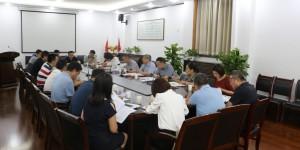 西安财经大学召开申请新增博士授予单位建设方案专题讨论会