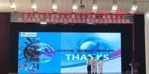 安康学院在第八届陕西省科技创新创业大赛(榆林赛区)喜获佳绩