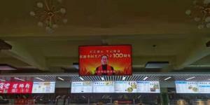 """渭南师范学院:""""书记小喇叭""""奏响党史红色乐章 谱写育人动人凯歌"""