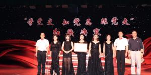 """陕西能源职业技术学院举行""""百首红歌献给党""""歌唱比赛"""