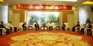 西安石油大学与庆阳市人民政府签署合作框架协议