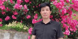 安康学院李春平教授当选安康市文联主席