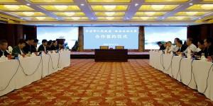 西安石油大学与平凉市人民政府签署合作框架协议