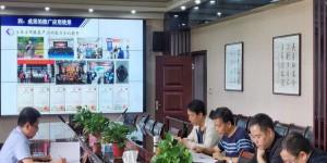 陕西国防工业职业技术学院举办教学成果奖培育打磨活动
