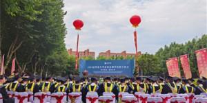 西京学院多个二级分院共同举行2021届学生毕业典礼暨学位授予仪式