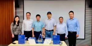 西安财经大学舒伟、赵栓文老师参与编撰相关行业蓝皮书的正式发布