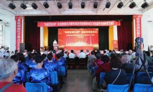 """西安航空学院举行""""光荣在党50年""""纪念章颁发仪式"""
