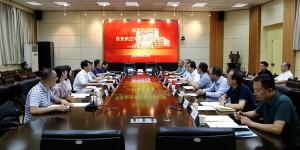 西安航空学院校长曹庆年一行来访西安石油大学交流座谈
