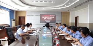 中航资产安全检查组到陕西航空职业技术学院开展安全检查