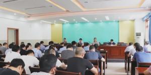陕西航空职业技术学院召开2021年招生工作动员大会