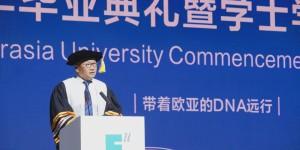 西安欧亚学院胡建波教授2021年毕业致辞