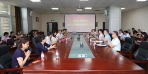 西安工业大学留学人员联谊会成立
