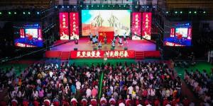 咸阳师范学院隆重举办庆祝中国共产党成立100周年文艺汇演