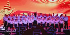 """陕财职院开展庆祝建党100周年""""唱支赞歌给党听""""教职工合唱比赛"""
