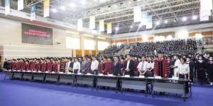 用一场隆重的仪式,与你说再见!西安欧亚学院举行2021年毕业典礼