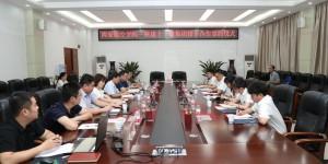西安航空学院与陕建十一建集团举行校企合作签约仪式