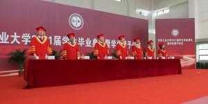 西安工业大学2021届学生毕业典礼暨学位授予仪式圆满举行