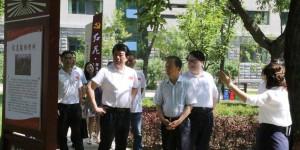 湖南国防工业职业技术学院领导到延安职业技术学院考察交流