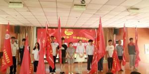 """延安职业技术学院举行2021年暑期""""三下乡""""社会实践活动出征仪式"""