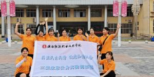 """陕能院""""三孩政策""""调研团走进赵刘村开展暑期社会实践活动"""