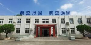 """连续16年就业率超95%,陕西航空职业技术学院成为考生热衷报考的""""香饽饽"""""""
