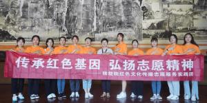 陕能院红色文化传播志愿服务实践团到照金开展红色教育学习活动