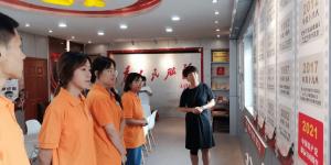 """陕能院""""时代护生""""实践团在铜川王益川口社区结束此次暑期社会实践活动"""