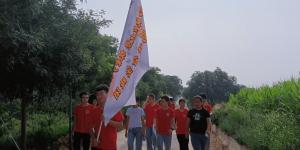 """陕能院""""乡村振兴探索队""""暑期实践团探访脱贫成效,助力振兴信心"""