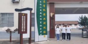 陕能院苔花向阳 桃李芬芳实践团拜访第七届全国道德模范梁增基