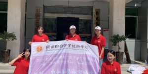 陕西财经职业技术学院以信息化手段推进乡村治理现代化