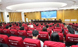 """第七届中国国际""""互联网+""""大学生双创大赛高职院校训练营举办"""