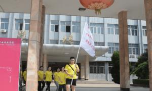 陕西能源职业技术学院:寻访红色遗迹 永做革命传人