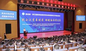 西京学院:七个科研项目亮相陕西高校科技成果展