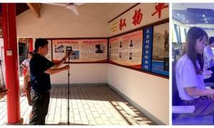 陕西国防职院开展保护红色遗址资源大学生暑期党史学习实践活动