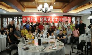 中国红拳民族武术文化交流会在西安五韵丰圆满举办