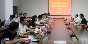 中国科学院副院长、党组成员张涛院士莅临安康学院指导工作