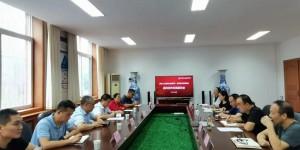 洋县人社局到陕西航空职业技术学院进行校县合作项目调研