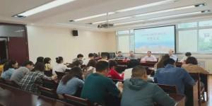 陕西机电职业技术学院举行2021年新进教师岗前培训开班仪式