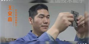 """榜样的力量   陕航职院两名优秀毕业生获""""全国技术能手""""称号"""
