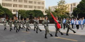 """""""开学第一课"""" 陕财职院举办国旗下的爱国主义教育升旗仪式"""