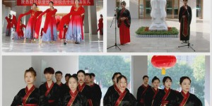 陕西财经职业技术学院举办孔子先师像揭幕仪式