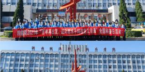 陕西能源职业技术学院与渭城区科协携手举办青少年科普教育活动